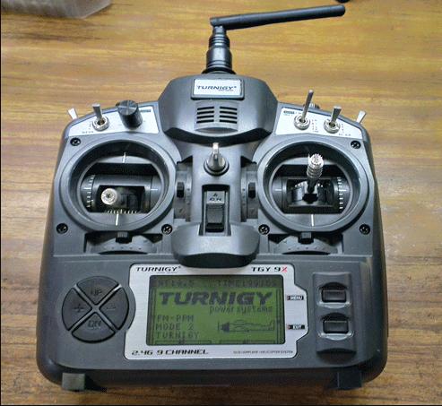 Как связать пульт управления с квадрокоптером