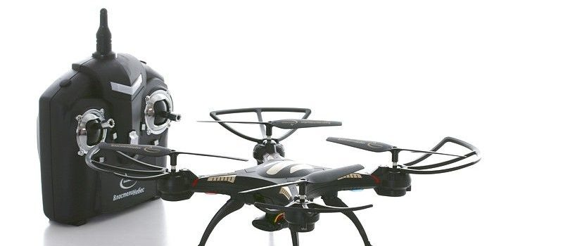 Квадрокоптер калибровка купить очки dji недорого в мурманск
